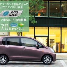 2011-Daihatsu-Move-31