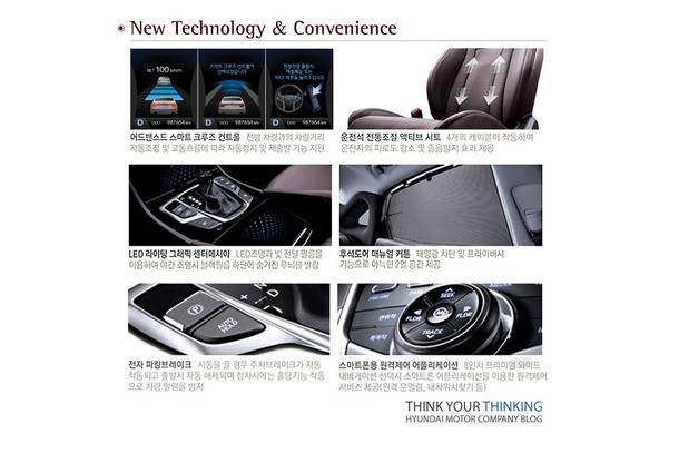 2012-Hyundai-Grandeur-Korea-09