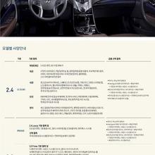 2012-Hyundai-Grandeur-Korea-10