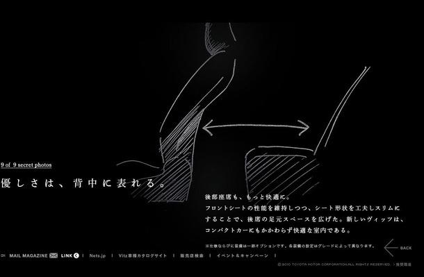 2012-Toyota-Yaris-01