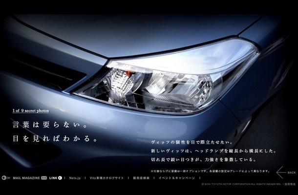 2012-Toyota-Yaris-02