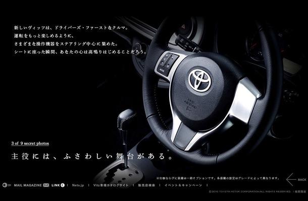2012-Toyota-Yaris-03