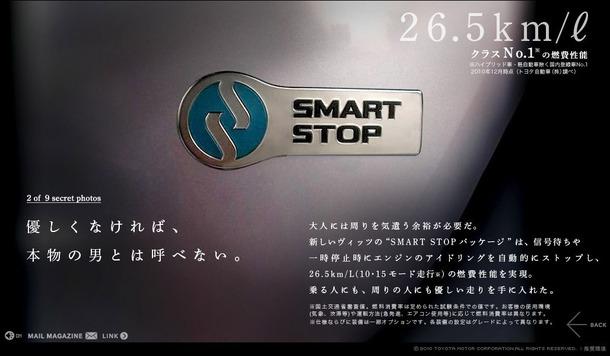 2012-Toyota-Yaris-04