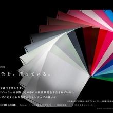 2012-Toyota-Yaris-06