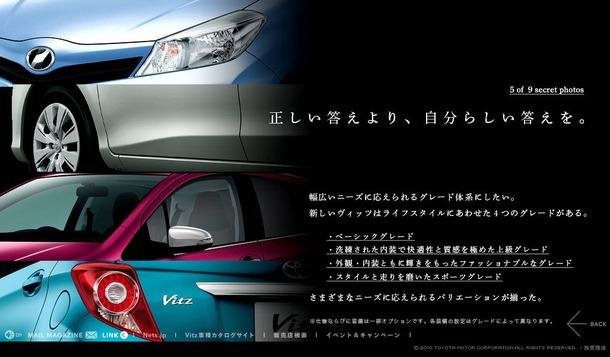 2012-Toyota-Yaris-07