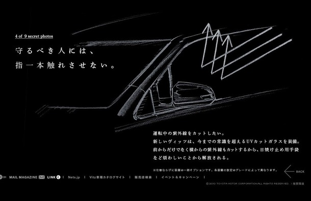 2012-Toyota-Yaris-08