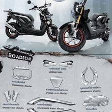 2013-Honda-Zoomer-X-14