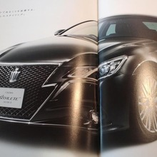 2013-Toyota-Crown-leaked-photo-01