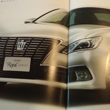2013-Toyota-Crown-leaked-photo