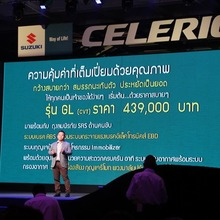 2014-Suzuki-Celerio-TH-Launch_10