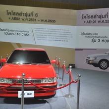 2014-Toyota-Corolla-Altis-TH-Launch_66