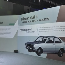 2014-Toyota-Corolla-Altis-TH-Launch_68
