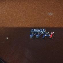 2014-Toyota-Corolla-Altis-TH-Launch_87
