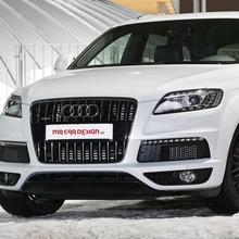 Audi-Q7-MR-Car-Design-03