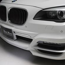BMW-Series-7-Wald-10