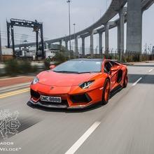 Lamborghini-Aventador-DMC-01