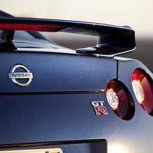 Nissan NISMO GT-R RC  26