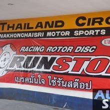 Runstop-Brake-Test_22