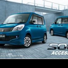 Suzuki-Solio-10