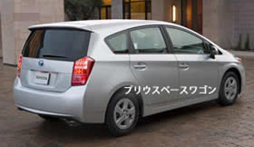 Toyota-Prius-MPV2